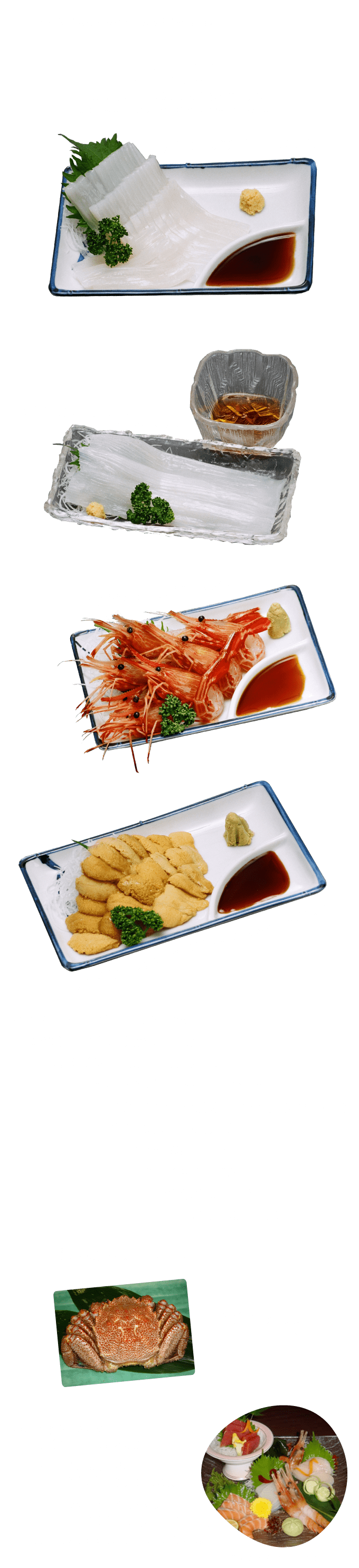 【お刺身】ベイエリア店のディナーメニュー