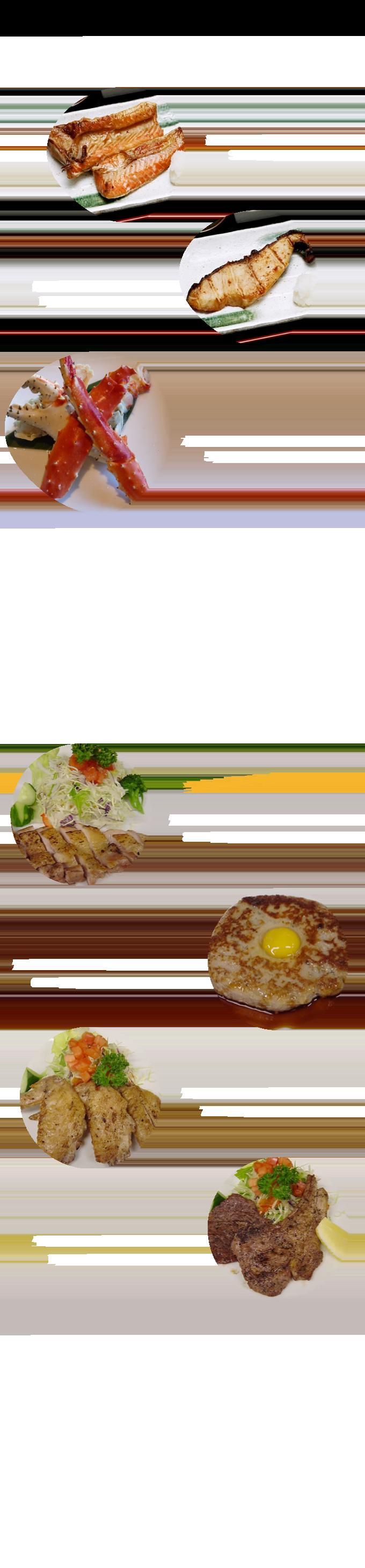 【焼き物】ベイエリア店のディナーメニュー