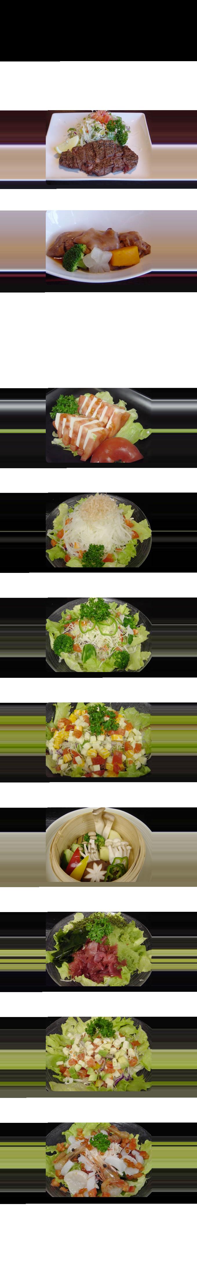 【裏メニュー】ベイエリア店のディナーメニュー