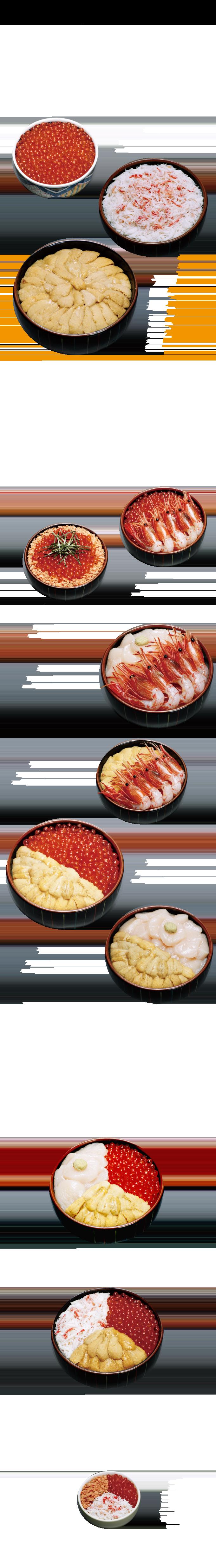 【海鮮丼】ベイエリア店のディナーメニュー